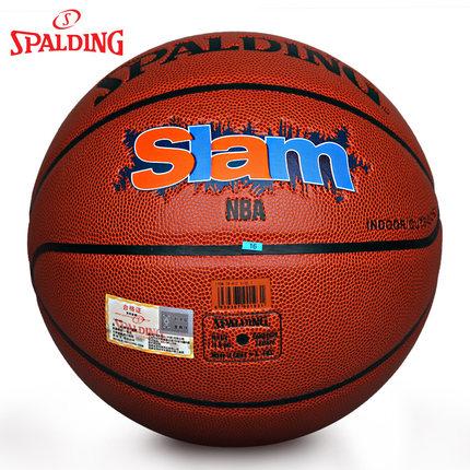 斯伯丁篮球 74-412