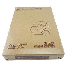 玖龙海龙复印纸A4 70g 500p牛皮纸装