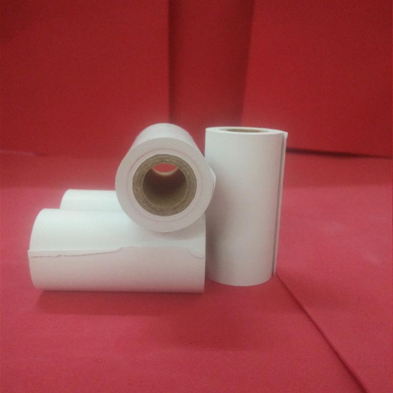 热敏收银纸 57x30 收银纸 刷卡机纸 内径13mm 直径28mm 200卷/箱
