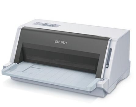 得力針式打印機 DL-630KⅡ  淺灰