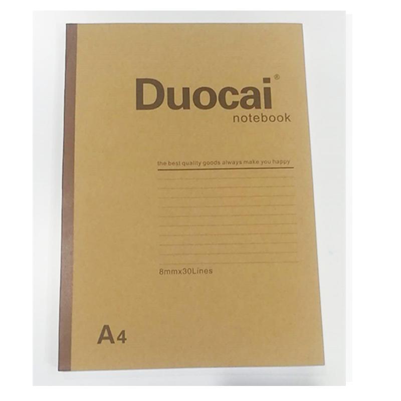 多彩无线牛皮纸笔记本BGA4-80-1 A4 80页
