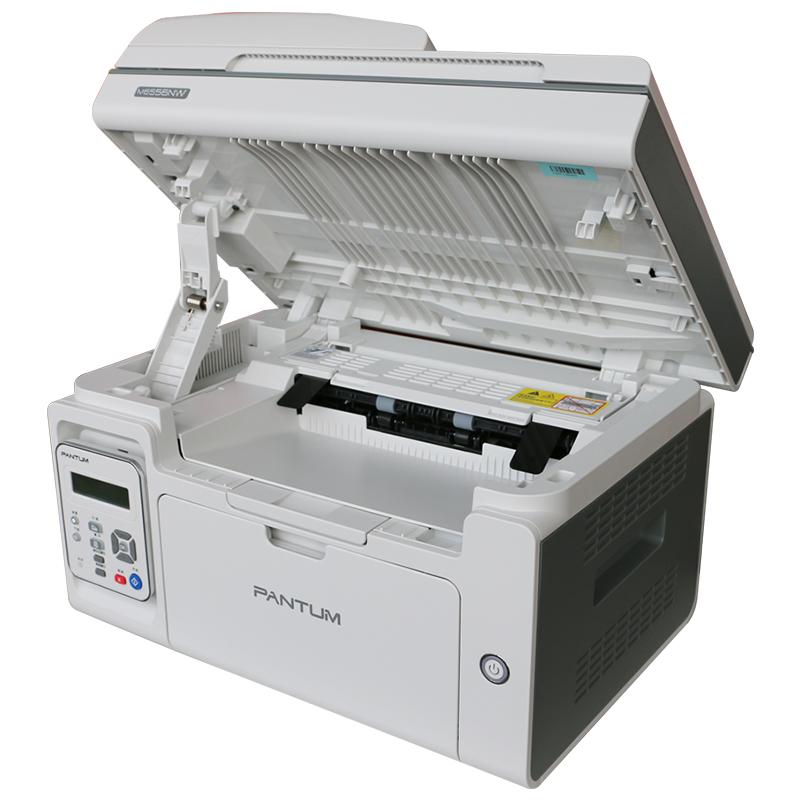 奔图打印机 M6556 三合一ADF