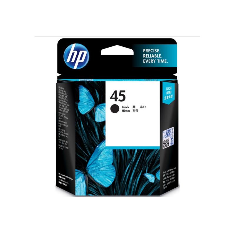惠普打印机墨盒51645AD(CC625AA)双包