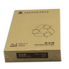 玖龙海龙复印纸A4 80g 500p牛皮纸装 007434