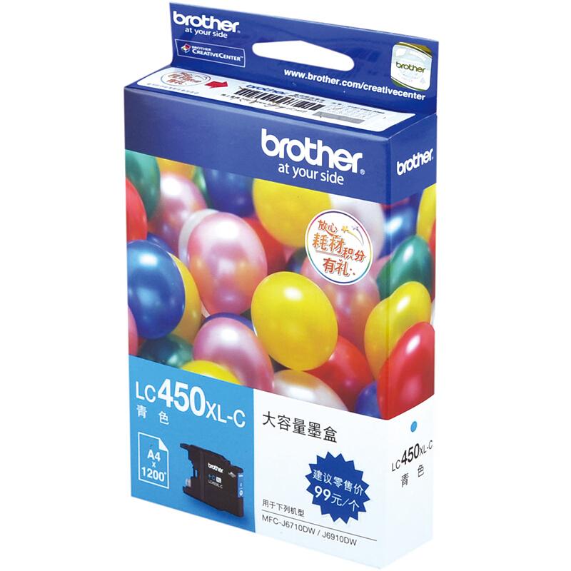 兄弟 兄弟打印机墨盒 LC450XL-C 1200页 适用于MFC-J5910DW/J6710DW/J6910DW 青色