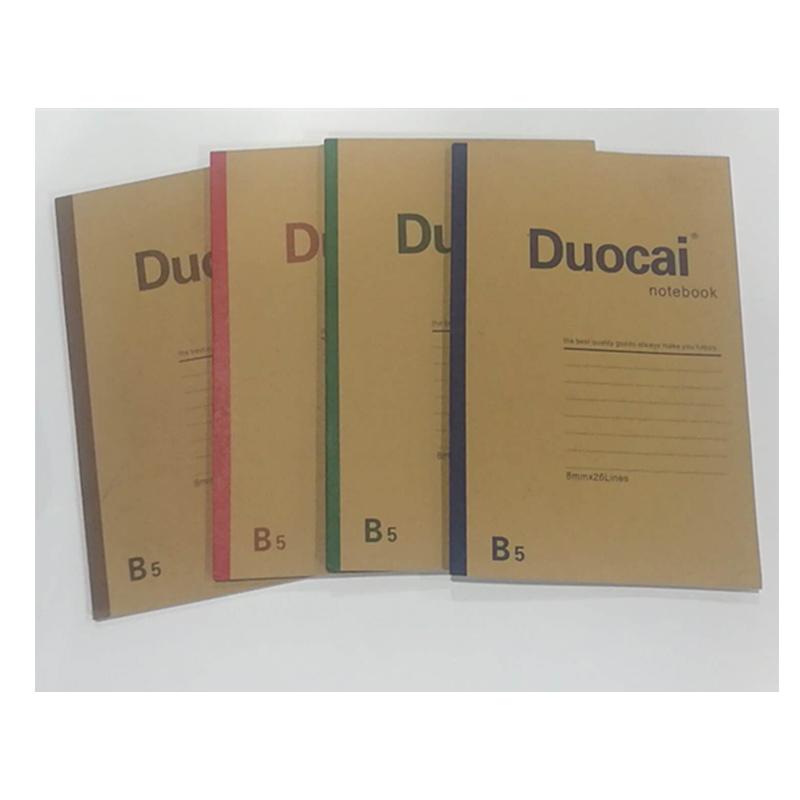 多彩无线牛皮纸笔记本BGB5-40-1 B5 40页