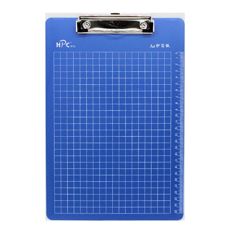 辉亮HP-401 A4实色板夹(蓝色)厂家直销