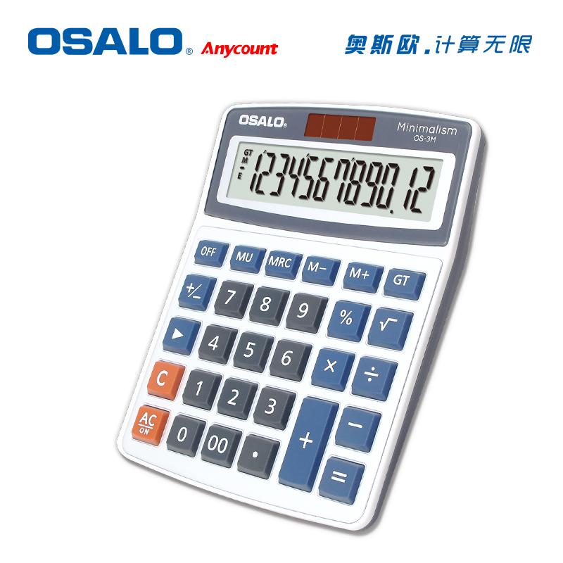 OSALO奥斯欧 OS-3M 计算器 台式办公室计算器 12位