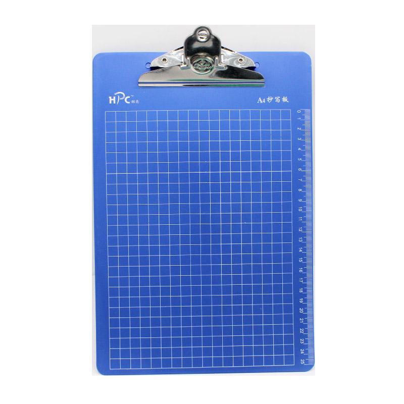 辉亮HP-402 A4板夹 实色强力夹 蝴蝶夹板夹(蓝色)