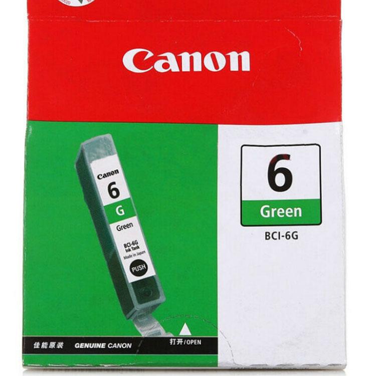 佳能打印機墨盒 BCI-6G 綠色