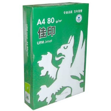 佳印復印紙A4 80g  高白 500張/包 5包/箱 綠色包裝