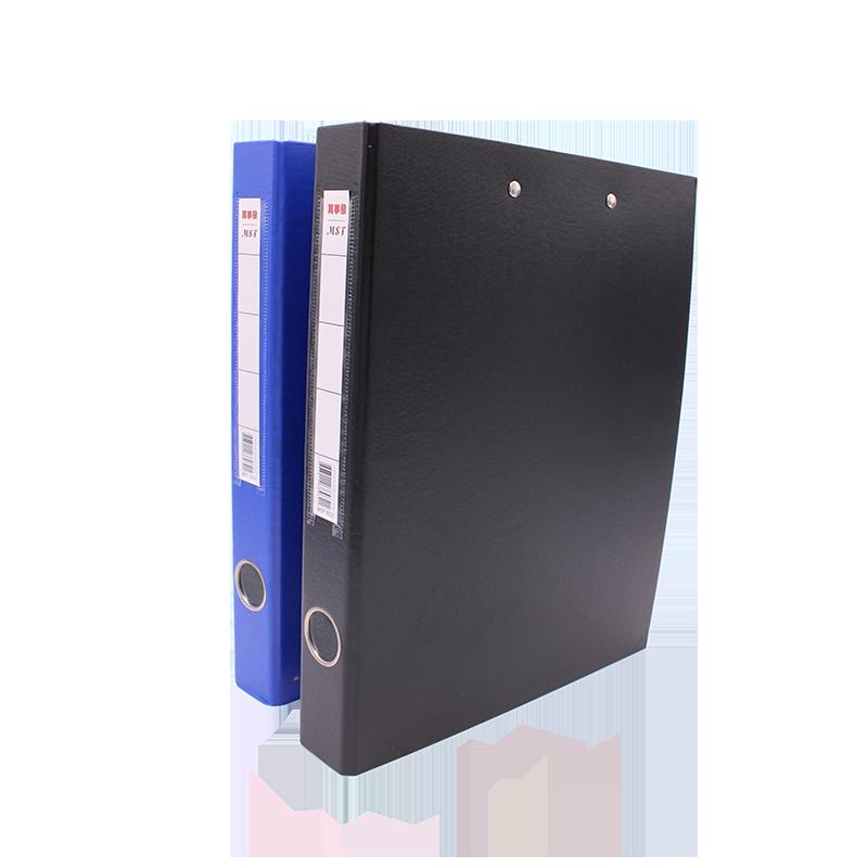 万事发 1.5寸文件夹(D型夹+板夹) MSF8031 文件夹
