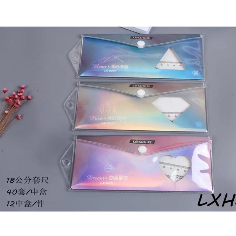 乐炫 LXH-5270 套尺 18CM
