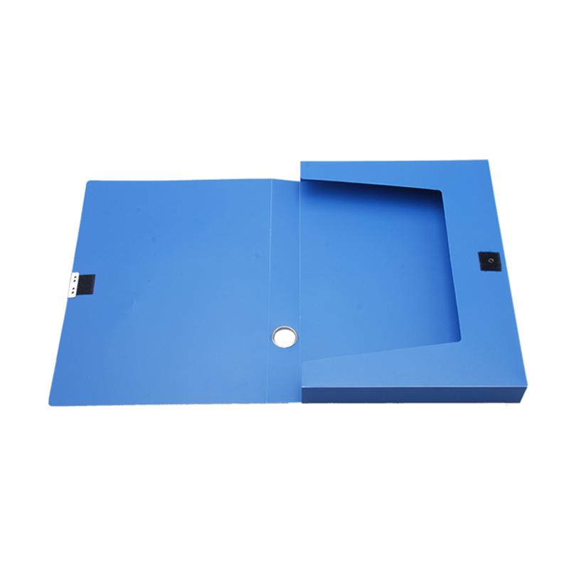 世宝 S-55A 档案盒 5.5cm经济型/75C  美蓝