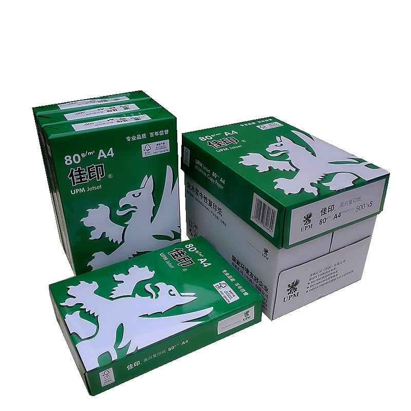 UPM 绿佳印 A4 80g 高白复印纸 500P/包 5包/箱