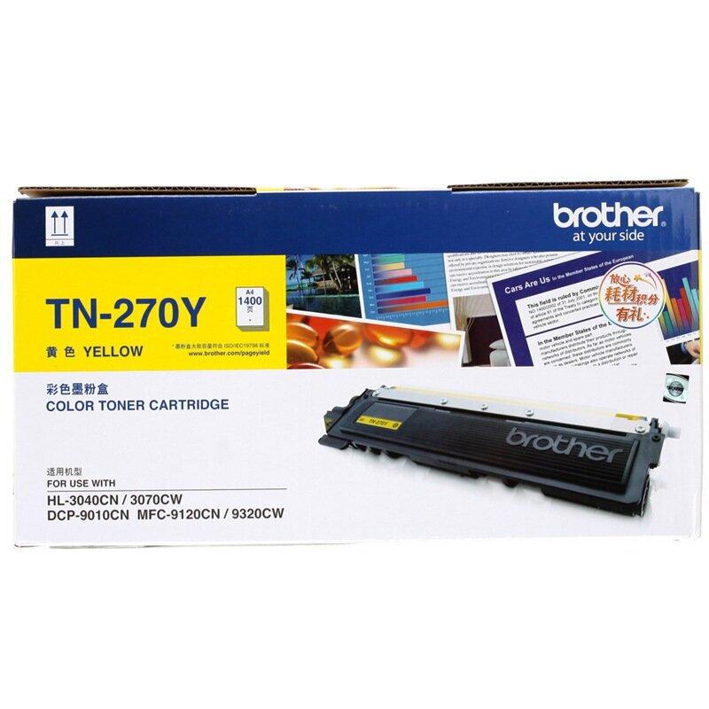 兄弟原装粉盒TN-270 CYM彩墨粉适用9010/3040/3070打印机