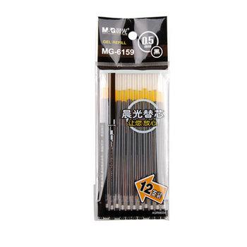 晨光中性笔芯MG6159A 0.5mm黑色