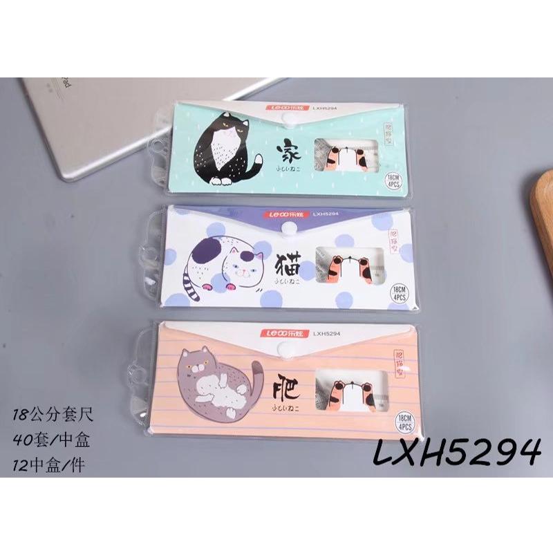 乐炫LXH-5294 套尺 18CM