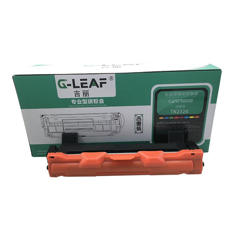 吉丽打印机粉盒 TN2320 黑色 适用兄弟2300D/L2305W/L2320D/