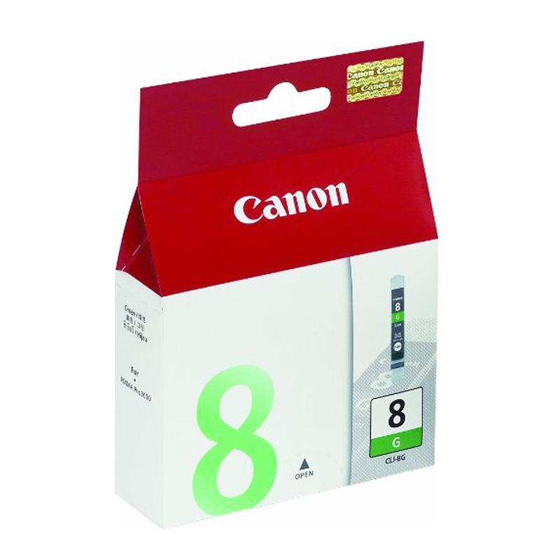 佳能打印機墨盒CLI-8G 綠色