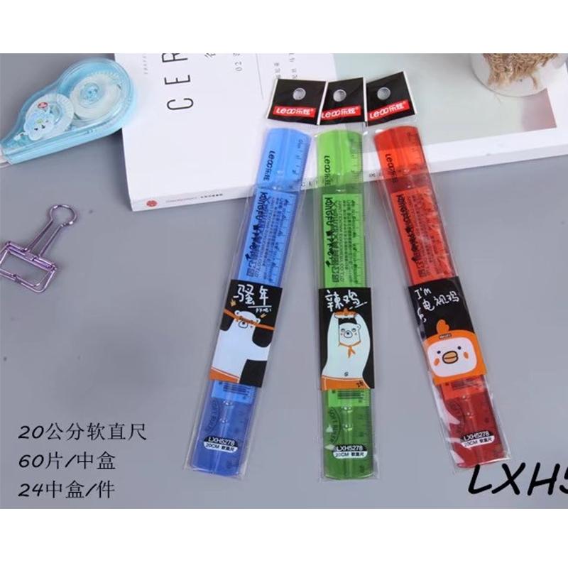 乐炫 LXH-5278 软直尺  20CM