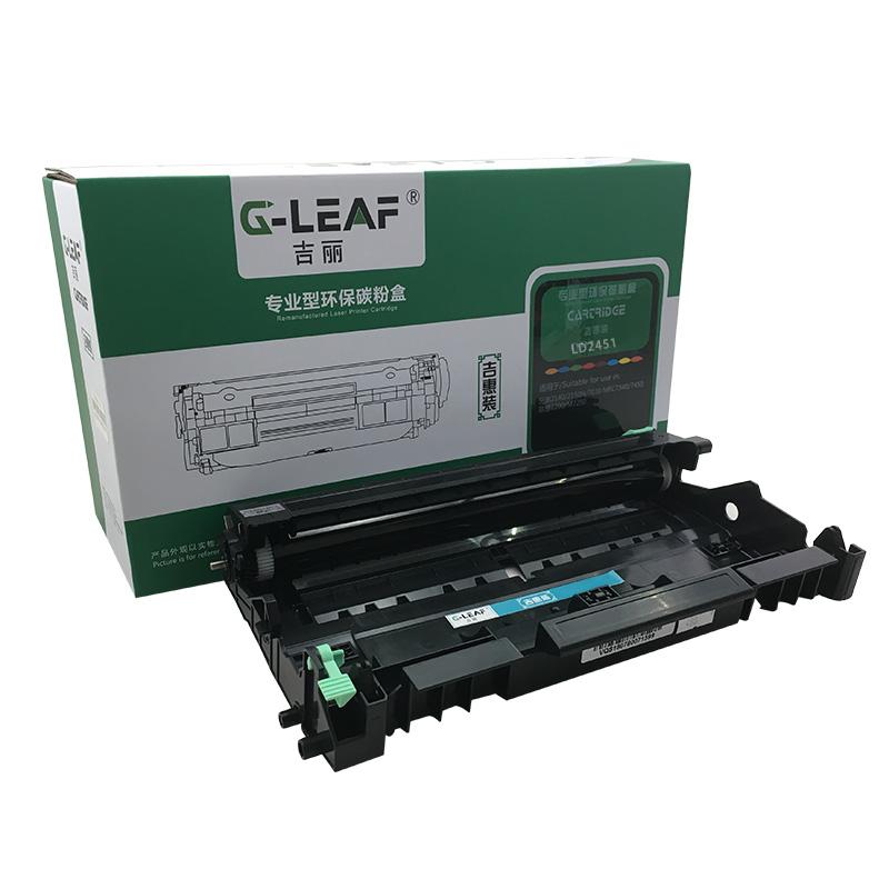吉丽打印机硒鼓组件 LD2451 黑色