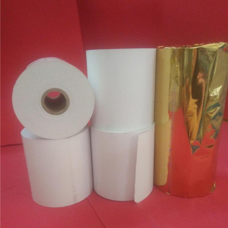 热敏收银纸 80x80 收银纸 直径73mm 红箱 50卷/箱