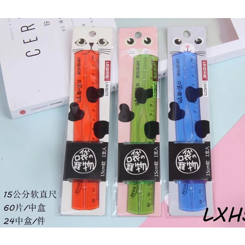 乐炫 LXH-5273 软直尺 15CM